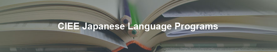 CIEE Japanese Language Programs