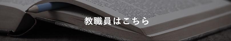 日本語プログラム